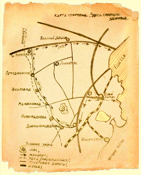 velopohody-odessa-map